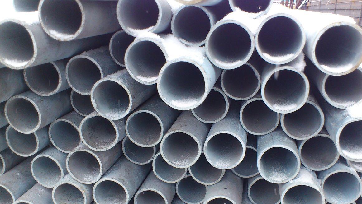 Подать объявление о продаже стальные трубы работа мебельное производство спб свежие вакансии